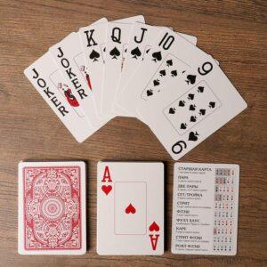 """Игральные карты """"Shark"""" для покера, 54 шт. в колоде, красная рубашка 55584"""