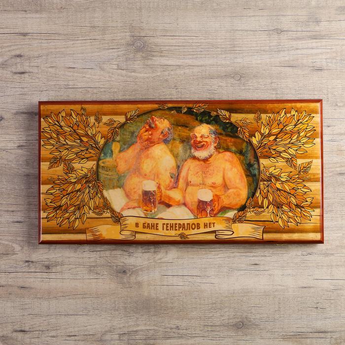"""Нарды """"В бане генералов нет"""", деревянная доска 60х60 см, с полем для игры в шашки 56113"""