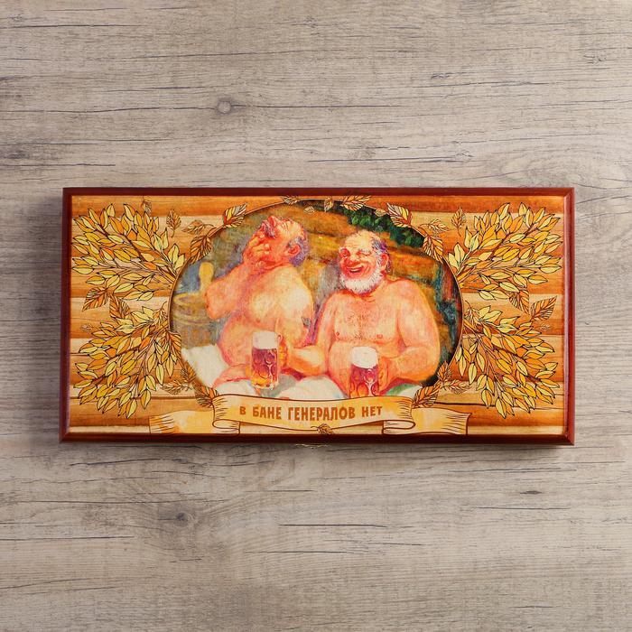 """Нарды """"В бане генералов нет"""", деревянная доска 40х40 см, с полем для игры в шашки 56112"""