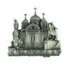 Магнит Екатерина 2 и собор А. Невского (чеканка) серебро 50239