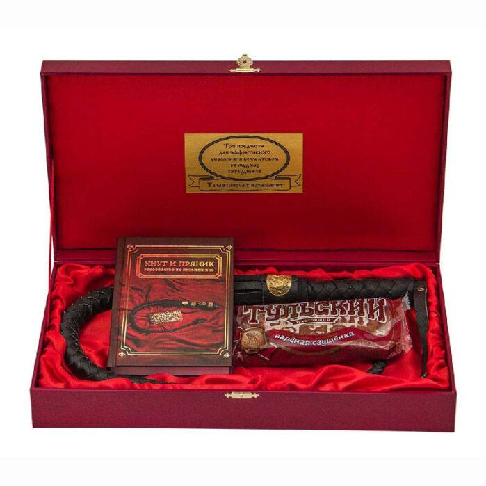 """Подарочный набор """"Кнут и пряник"""" (кож.ручка, книга """"Кнут и пряник"""") 56952"""