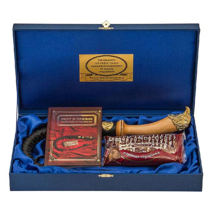"""Подарочный набор """"Кнут и пряник"""" (латун.ручка, книга """"Кнут и пряник"""") 56953"""