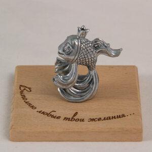 """Фигурка """"Выполню любые твои желания"""" (Золотая рыбка с короной, стоит на хвосте) 56966"""