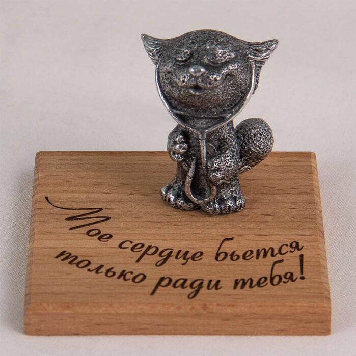 """Фигурка """"Мое сердце бьется только ради тебя!"""" (кот с фонендоскопом) 56978"""