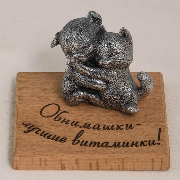 """Фигурка """"Обнимашки - лучшие витаминки!"""" (пёсик обнимается с кошечкой) 56982"""