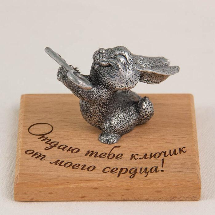 "Фигурка ""Отдаю тебе ключик от моего сердца!"" (заяц с ключом) 56984"