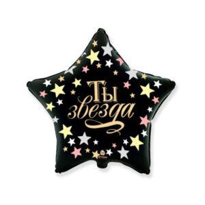 """Шар фольгированный 18"""" """"Ты звезда"""", звезда 4124070 56187"""