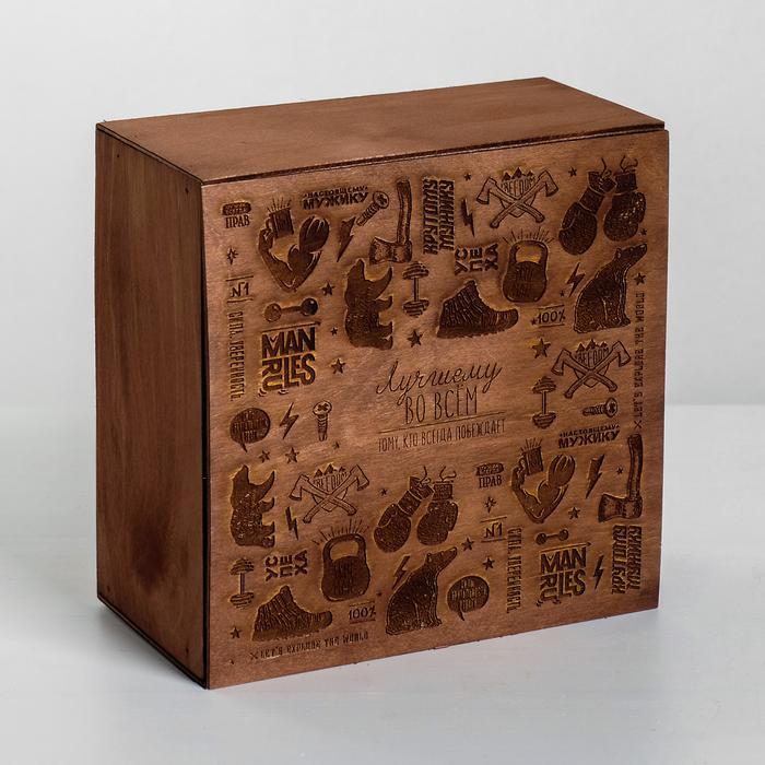 Коробка деревянная подарочная «Тому, кто всегда побеждает», 20 × 20 × 10 см 57041