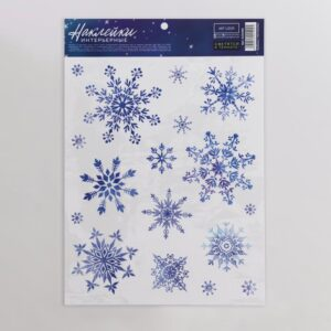 Интерьерная наклейка со светящимся слоем «Морозные снежинки», 21 × 29.7 см 51574