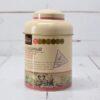Чай зеленый с мелиссой и ромашкой ручной сбор в жестяной банке 90гр 54322
