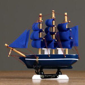Корабль 41607