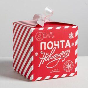 Коробка складная «Почта новогодняя», 12 х 12 х 12 см 57726