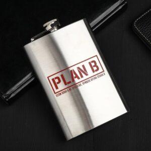 Фляжка «План Б», 270 мл 51946