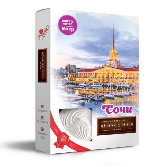 """Зефир """"Сочи"""" Курорты Черного моря 160 г. 53542"""