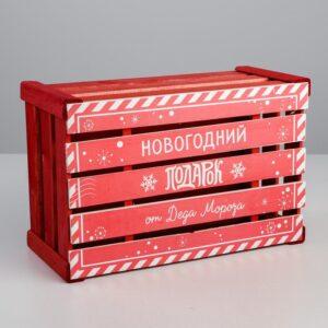 Коробка деревянная подарочная «Новогодний подарок», 21 × 33 × 15 см 57727