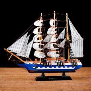 Корабль «Трёхмачтовый», борта синие с белой полосой, паруса белые 52366