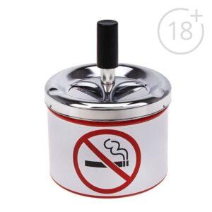 """Пепельница бездымная """"Не курить"""" 43369"""