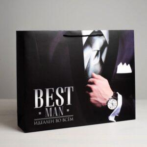 Пакет Best man, S 15 × 12 × 5,5 см 57137