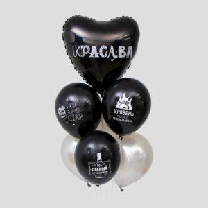 Букет из шаров «Красава», для мужчины, латекс, фольга, набор 7 шт. (без гелия) 54481