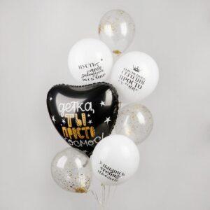 Букет из шаров «Хвалебный», для девушки, с конфетти, набор 7 шт. (без гелия) 54482