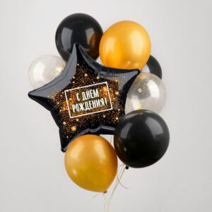 Букет из шаров «Чёрное золото», звезда, с наполнением, латекс, фольга, набор 7 шт. 56153