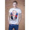 """Футболка мужская Collorista 3D """"Верю президенту"""", размер M (46), 100% хлопок, трикотаж 42503"""