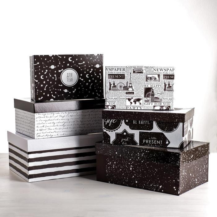 """Подарочная коробка """"Универсальная"""" 57268"""