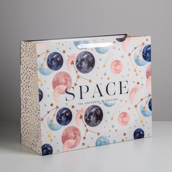 Пакет «Космос», XL 49 × 40 × 19 см 57075
