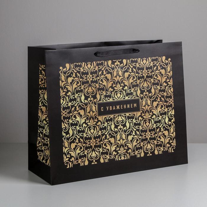 Пакет «С Уважением», XL 49 × 40 × 19 см 56019