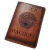 """Обложка на паспорт """"СССР"""" 45188"""