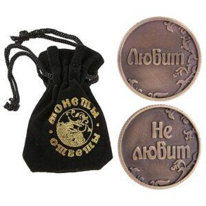 Монета Любит-Не любит в мешке 16408