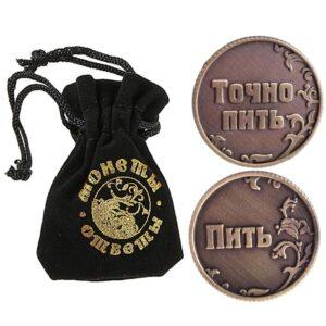 Монета Пить-Точно пить 16422