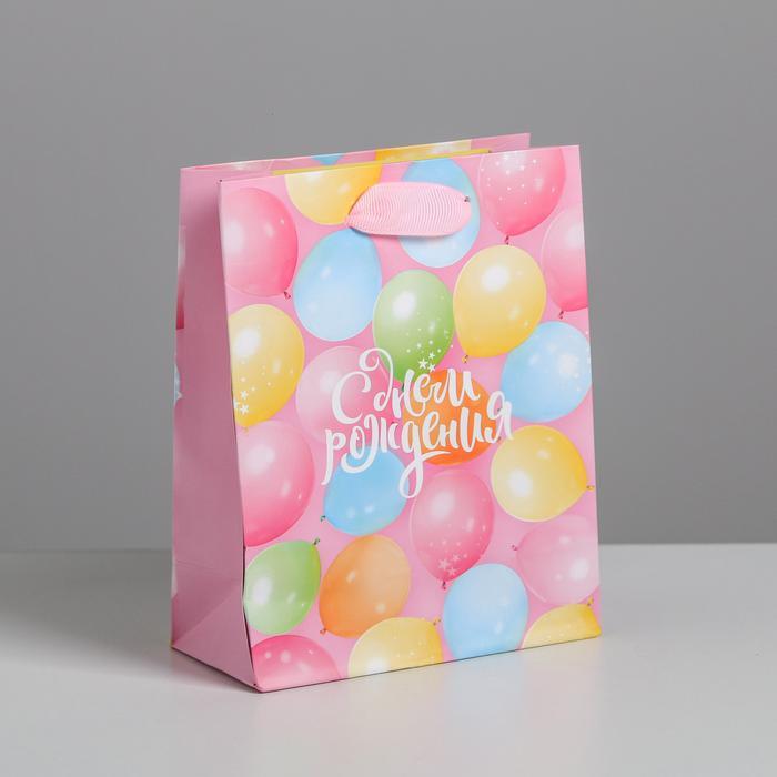 Пакет «С Днем Рождения!», S 12 × 15 × 5.5 см    56038