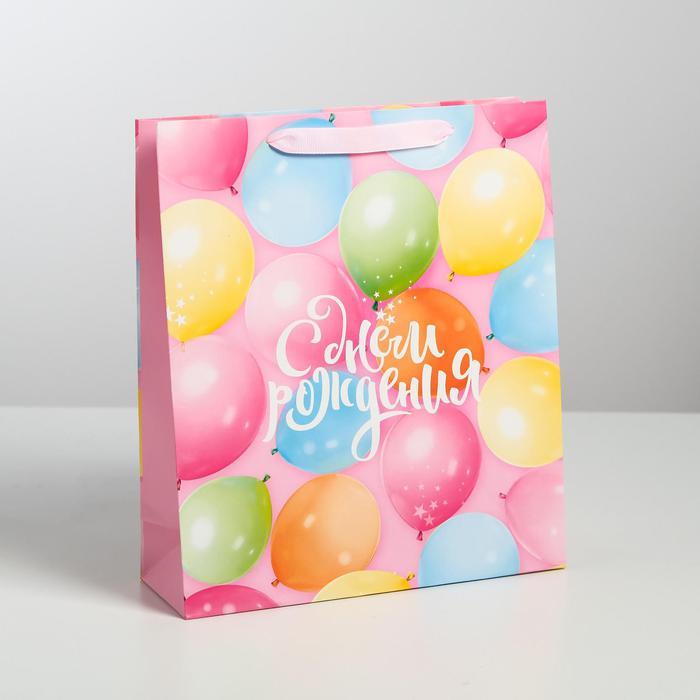 Пакет «С Днем Рождения!», M 26 × 30 × 9 см 56041