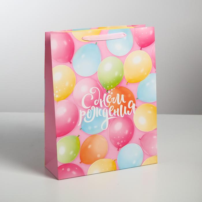Пакет «С Днем Рождения!», L 31 × 40 × 11,5 см    56042