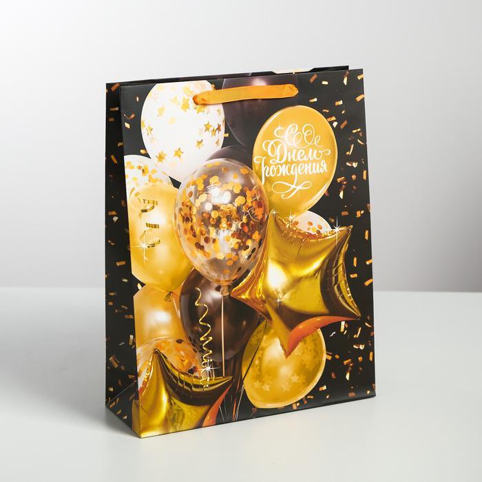 Пакет «С Днем Рождения», L 31 × 40 × 11,5 см 56043
