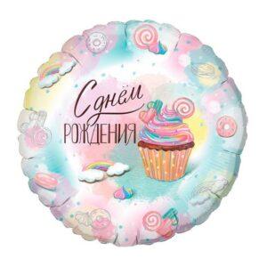 """Шар фольгированный 18"""" «С днём рождения», пироженка (без гелия) 54425"""