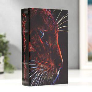 """Сейф-книга дерево кожзам """"Леопард в лучах лазера"""" 55251"""