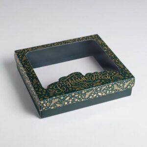 Коробка подарочная «С Новым Годом» , 23.5 × 20.5 × 5.5 см  57733