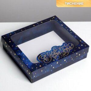 Коробка подарочная «С Новым годом» , 23.5 × 20.5 × 5.5 см 57734