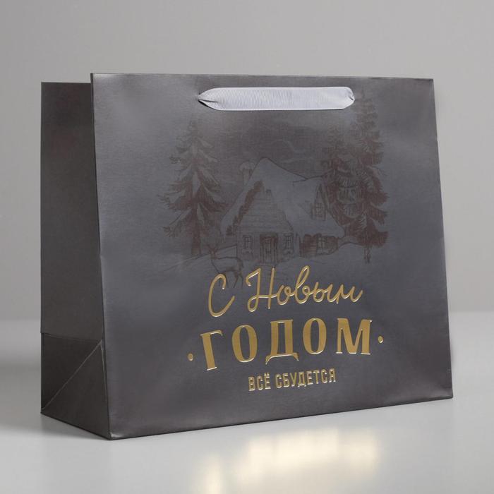Пакет «Лесная опушка», ML 27 × 23 × 11,5 см 57134