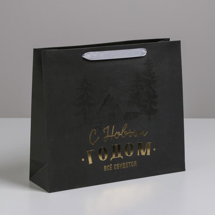 Пакет «Лесная опушка», M 30 × 26 × 9 см 57133