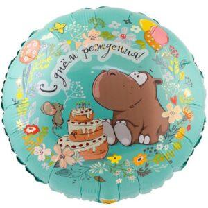 """Шар фольгированный 18"""" «С днём рождения», бегемот с тортом 56175"""