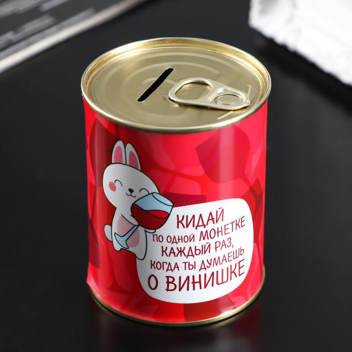 """Копилка-банка металл """"За деньги нельзя купить счастье"""" 57233"""