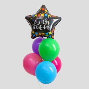 Букет из шаров «День рождения. Ассорти», латекс, фольга, набор 6 шт. 56145