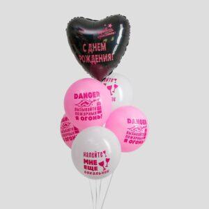 Букет из шаров «Привет, красотка! С днём рождения», латекс, фольга, набор 6 шт. 54475