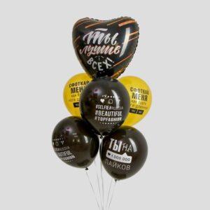Букет из шаров «Ты лучше всех!», латекс, фольга, набор 6 шт. (без гелия) 54476