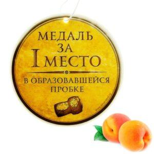"""Ароматизатор для авто """"В пробке"""" 10781"""