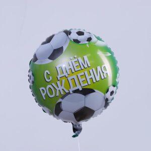 """Шар фольгированный круг 18"""" «С Днём рождения. Футбол», цвет зелёный 56271"""