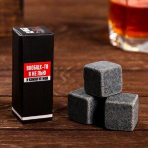 """Камни для виски """"Вообще-то я не пью"""", 3 шт 55172"""